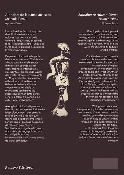 Alphabet de la danse africaine - Alphabet of African Dance